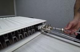 Монтаж радиаторов отопления с нижней подводкой Кубинка